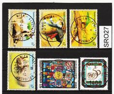 SRO27 VEREINTE NATIONEN UNO WIEN 1995 Michl 178/83 Used / Gestempelt - Wien - Internationales Zentrum
