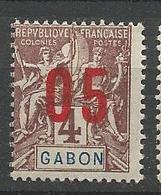 GABON N° 67a Espacé NEUF* CHARNIERE TB / MH - Gabon (1886-1936)