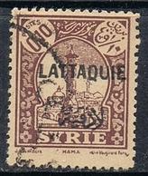 LATTAQUIE N°20 - Lattaquié (1931-1933)