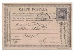1877 - OBLITERATION CONVOYEUR STATION De GANGES LIGNE De LUNEL À LE VIGAN GARD Sur CP PRECURSEUR SAGE N° 77 - Poststempel (Briefe)