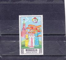 Mongolie Neuf **  1985  N° 1365     12e Festival Mondial De La Jeunesse à Moscou - Mongolie