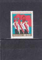 Mongolie Neuf **  1985  N° 1366     60e Anniversaire Des Pionniers - Mongolie