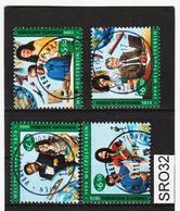 SRO32 VEREINTE NATIONEN UNO WIEN 1999 Michl 294/97 Used / Gestempelt - Wien - Internationales Zentrum