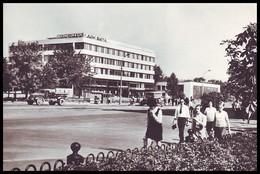 VITEBSK, BELARUS (USSR, 1972). COSMONAUTS STREET, BUS STATION, CARS. Original Photo Postcard, Unused - Belarus