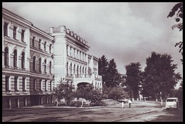 VITEBSK, BELARUS (USSR, 1972). ADMINISTRATION BUILDING. Original Photo Postcard, Unused - Belarus