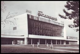 "VITEBSK, BELARUS (USSR, 1972). CINEMA FILM THEATRE ""BELARUS"". Original Photo Postcard, Unused - Belarus"