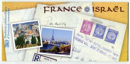 RC 10519 EMISSIONS COMMUNES 2008 FRANCE - ISRAEL NEUF **  TB - Gemeinschaftsausgaben