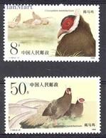 China 1989 Mi 2223-2224 MNH ( ZS9 CHN2223-2224 ) - Birds