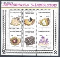 Azerbaijan 1994 Mi 136-139 MNH ( ZS9 AZBark136-139 ) - Minerali