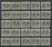 MiNr. 257 Guatemala, 1931, 21. Okt. Flugpostmarken Für Das Ausland. Freimarken MiNr. 227 Und 229 Mit Dreizeiligem Roten - Guatemala