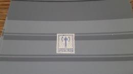 LOT426402 TIMBRE DE FRANCE NEUF(*) N°2 VALEUR 40 EUROS - Officials