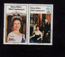672531517 TURKISH CYPRUS 1986 POSTFRIS MINT NEVER HINGED POSTFRISCH EINWANDFREI SCOTT 195a ROYAL WEDDING - Chypre (Turquie)
