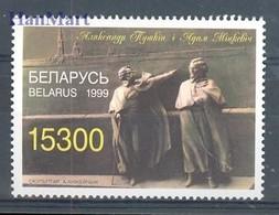 Belarus 1999 Mi 301 MNH ( ZE4 BYL301 ) - Belarus