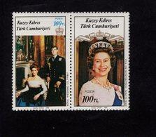 672535681 TURKISH CYPRUS 1986 POSTFRIS MINT NEVER HINGED POSTFRISCH EINWANDFREI SCOTT 195a ROYAL WEDDING - Chypre (Turquie)