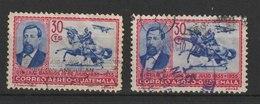 MiNr. 286 Guatemala, 1935, 19. Juli. 100. Geburtstag Von General Justo Rufino Barrios (1835-1885), Präsident Der Republi - Guatemala