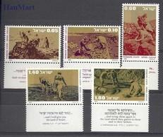Israel 1976 Mi 687-691 MNH ( ZS10 ISR687-691 ) - Landwirtschaft