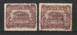 MiNr. 226 Guatemala, 1929, 7. Jan. Freimarken: Nationale Symbole. Wertangabe Jetzt In Quetzal-Währung. Leicht Veränderte - Guatemala