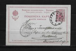 1907 Bulgaria → 10 Stot Red Lilac On Greenish PS Postcard Sophia Cover To Germany - 1879-08 Principauté