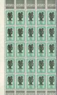 Congo 0287A** Sheet / Feuille / Bogen MNH - Feuilles Complètes