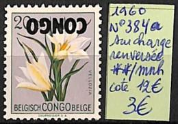 [826193]Congo 1960 - N° 384A, Surcharge Renversée, Végétaux, Fleurs, SNC - Republik Kongo - Léopoldville (1960-64)