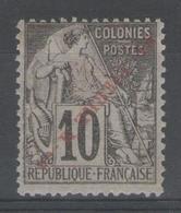 SAINT-PIERRE Et Miquelon:  N°34A NSG (surcharge Rouge Renversée)     - Cote 100€ - - St.Pierre Et Miquelon