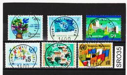 SRO35 VEREINTE NATIONEN UNO WIEN 1979 Michl 1/6 Used / Gestempelt - Wien - Internationales Zentrum