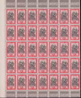Congo 0295** Sheet / Panneau  MNH - Feuilles Complètes