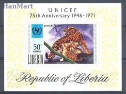 Liberia 1971 Mi Bl 57 MNH ( ZS5 LBRbl57 ) - Big Cats (cats Of Prey)