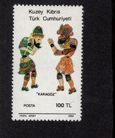 672567568 TURKISH CYPRUS 1986 POSTFRIS MINT NEVER HINGED POSTFRISCH EINWANDFREI SCOTT 182 PUPPETS - Chypre (Turquie)