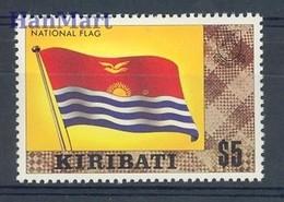 Kiribati 1980 MNH ( ZS7 KRB353Y ) - Timbres