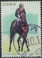 JAPAN 1989 100th Tenno Sho Horse Race - 62y Shinzan (first Winner Of All Five Major Races) FU - Used Stamps
