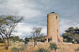1 AK Namibia * Der Franketurm - Ein Wehrdenkmal In Omaruru 1908 Eingeweiht - Seit 1964 Nationales Denkmal In Namibia - Namibie