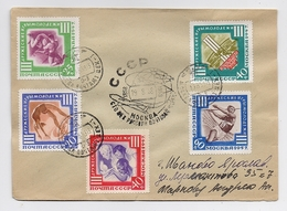 MAIL Post Cover USSR RUSSIA Set Stamp Sport Wrestling Athletic Stadium Space Rocket Spear - Cartas