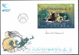 Faroe Islands 2004.  NORDEN.  Nordic Myths. Michel  Bl.16 FDC.  Signed. - Féroé (Iles)