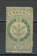 CORÉE - FAUCON - N° Yvert  37 OBL. - Corée (...-1945)