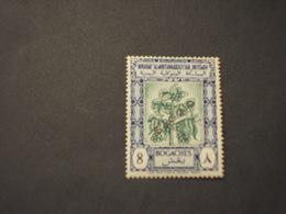 YEMEN - SAGGIO - 1951 PIANTA 8 B., Sopr. SAGGIO - NUOVO(++) - Yemen