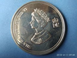 Giubileo D'argento 1952-1977 Kensington Palace - Royal/Of Nobility