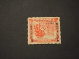 COLOMBIA - 1953 P.A. FIORI - NUOVO(++) - Colombia