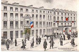 Paris : Conservatoire De Musique - France