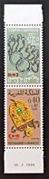 SURTAXE AU PROFIT DU CROISSANT-ROUGE 1969 - PAIRE NEUVE **- YT 587A - MI 652/53 - MILIEU DE FEUILLE AVEC LEGENDE - Morocco (1956-...)