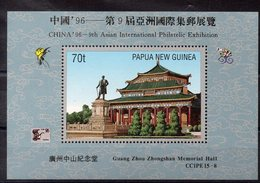PAPOUASIE NOUVELLE GUINEE   Timbre Neuf ** De 1996  ( Ref 2563 ) - Papouasie-Nouvelle-Guinée
