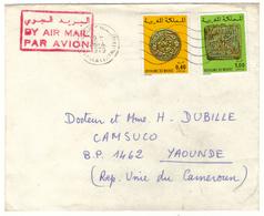 Maroc. Lettre Vers Cameroun. 2 Timbres. Cachet.1979. - Maroc (1956-...)