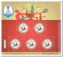 Oman 2018, Postfris MNH, Football - Oman