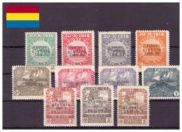 Fiume 1919 - * - Pro Fondazione Studio Con Soprastampa I - Unificato Nr. 90-100 Serie Completa (fiu006) - 8. Occupazione 1a Guerra