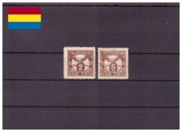 Fiume 1919 - * - Segnatasse - Unificato Nr. 13-14 Serie Completa (fiu011) - 8. Occupazione 1a Guerra