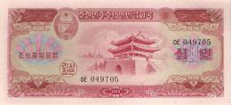NORTH KOREA    10   WON      1959     P 15  - UNC - Corée Du Nord