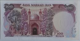Iran 100 Reals 1982 UNC  World Paper Money P-135 - Iran