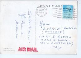 U3877 Nice Stamp HONG KONG 1988 On Postcard BEIJING, BEIHAI PARK - Cina (Hong Kong)