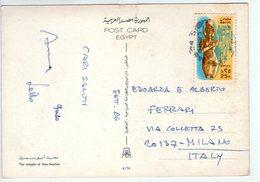 U3878 Nice Stamp 1986 On Postcard EGYPT, THE TEMPLE OF ABU SEMBEL - BOLLO O FRANCOBOLLO STORIA POSTALE - Abu Simbel
