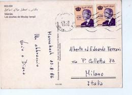U3879 Nice Stamp 1986 On Postcard MEKNES, LES ECURIES DE MOULAY ISMAIL - BOLLO O FRANCOBOLLO STORIA POSTALE - Meknes